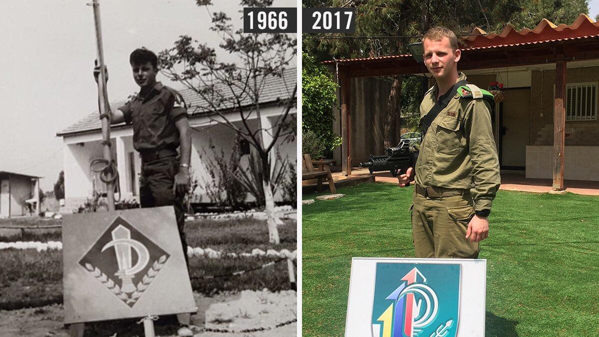 """لواء ناحال الاسرائيلي ..........חטיבת הנח""""ל C9T0iBfXoAAb30P"""