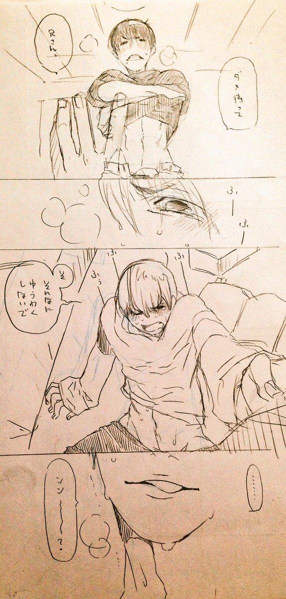 【十カラ漫画】「それは俺のセリフだぜ」(六つ子松)