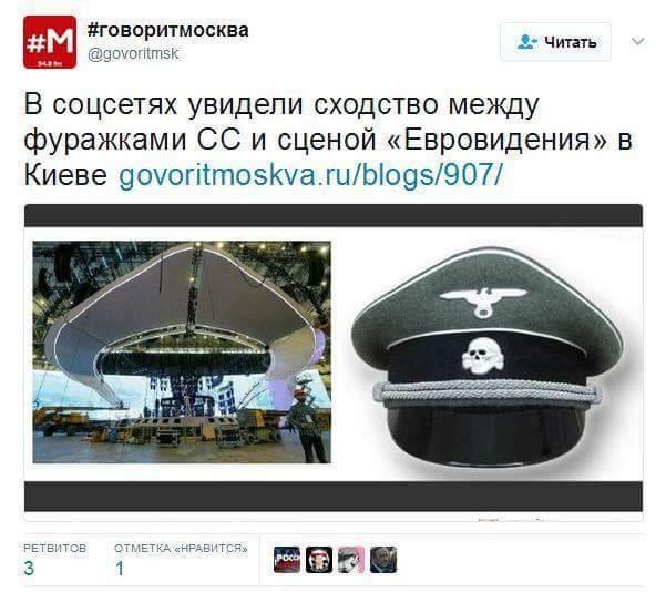 Российские ПВО на учениях обманули условного противника надувными С-300 - Цензор.НЕТ 2641