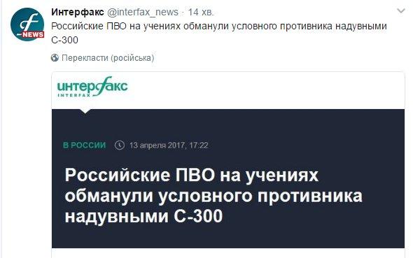 Обстановка на админгранице с оккупированным Крымом остается напряженной, - Госпогранслужба - Цензор.НЕТ 9614