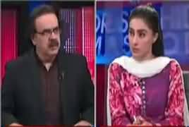 Live With Dr Shahid Masood  – 13th April 2017 - Minus One or Minus All thumbnail