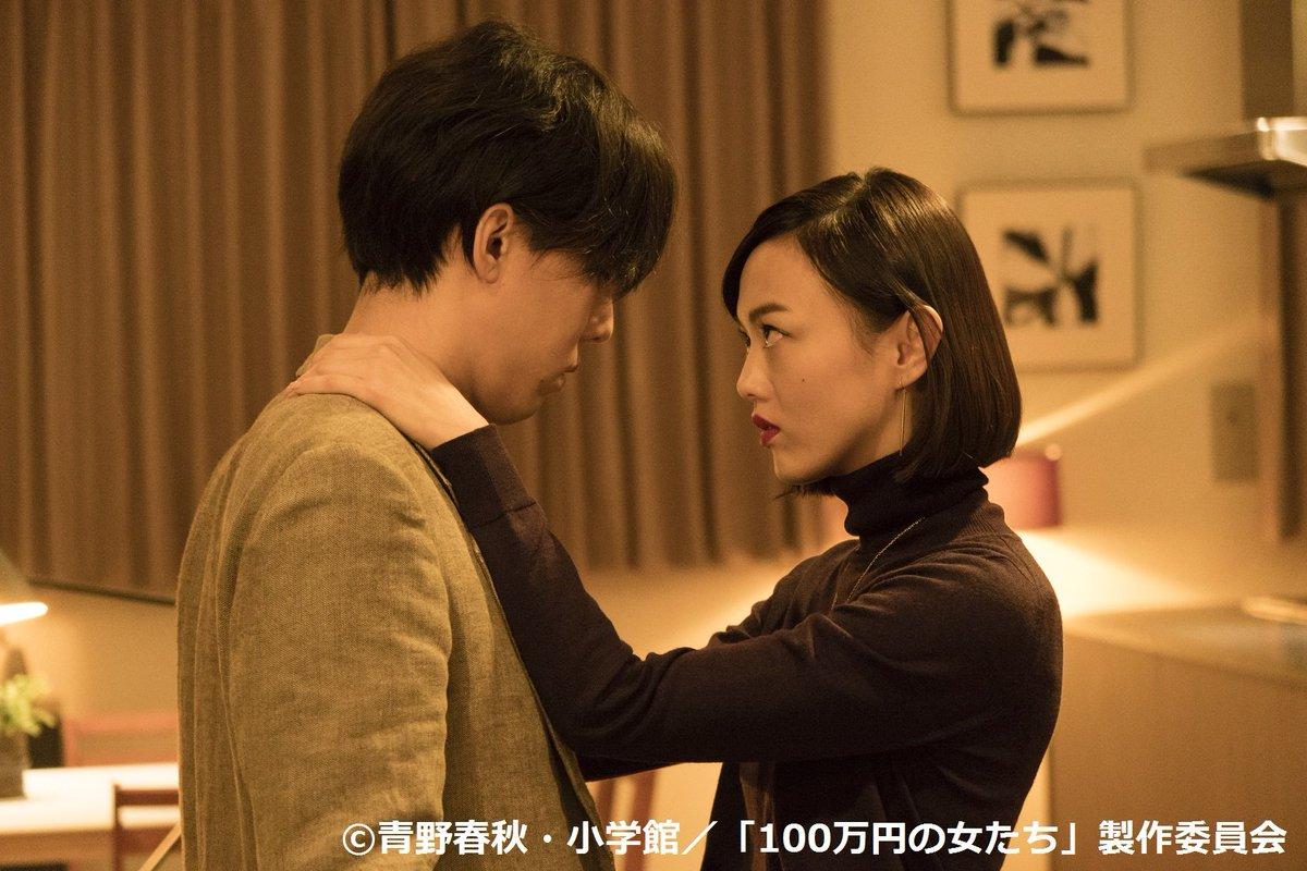 「100万円の女たち テレビ東京」的圖片搜尋結果
