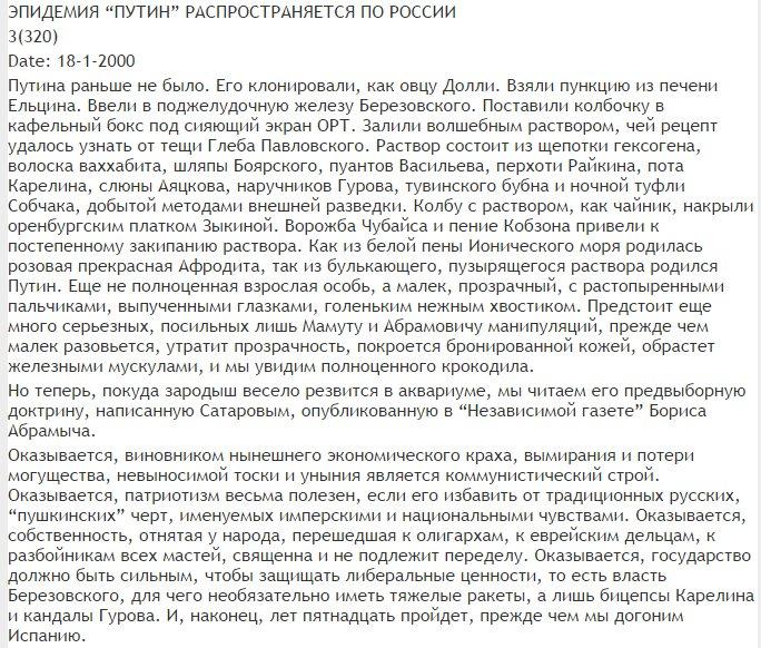 Турчинов: В 2014-м была объявлена АТО вместо военного положения из-за необходимости проведения выборов президента - Цензор.НЕТ 2785