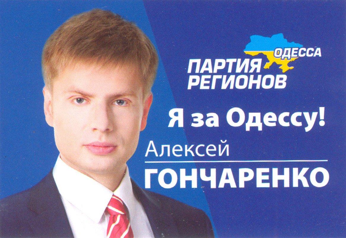 Группа рэкетиров, вымогавших деньги у частных перевозчиков, задержана на Прикарпатье, - Нацполиция - Цензор.НЕТ 5995