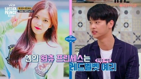 Vixx n tweet seohyun dating