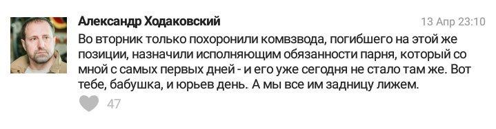 Российские командиры тайно хоронят уничтоженных боевиков и продолжают получать за них деньги, - разведка - Цензор.НЕТ 9280