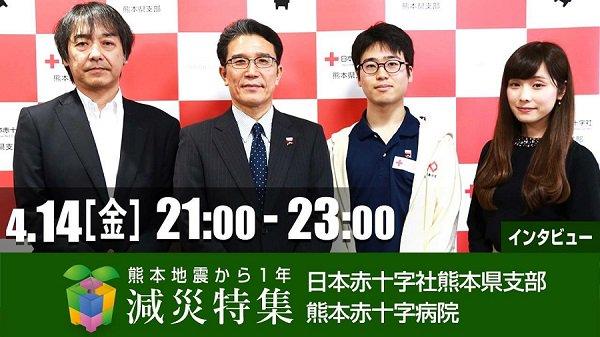 Line 日赤 病院 名古屋第一赤十字病院