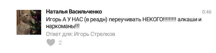Российские командиры тайно хоронят уничтоженных боевиков и продолжают получать за них деньги, - разведка - Цензор.НЕТ 5219