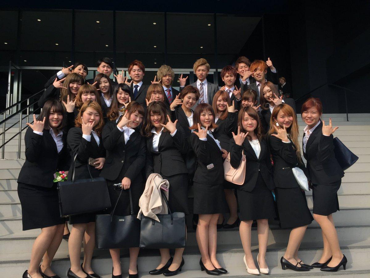 仙台 三幸 学園