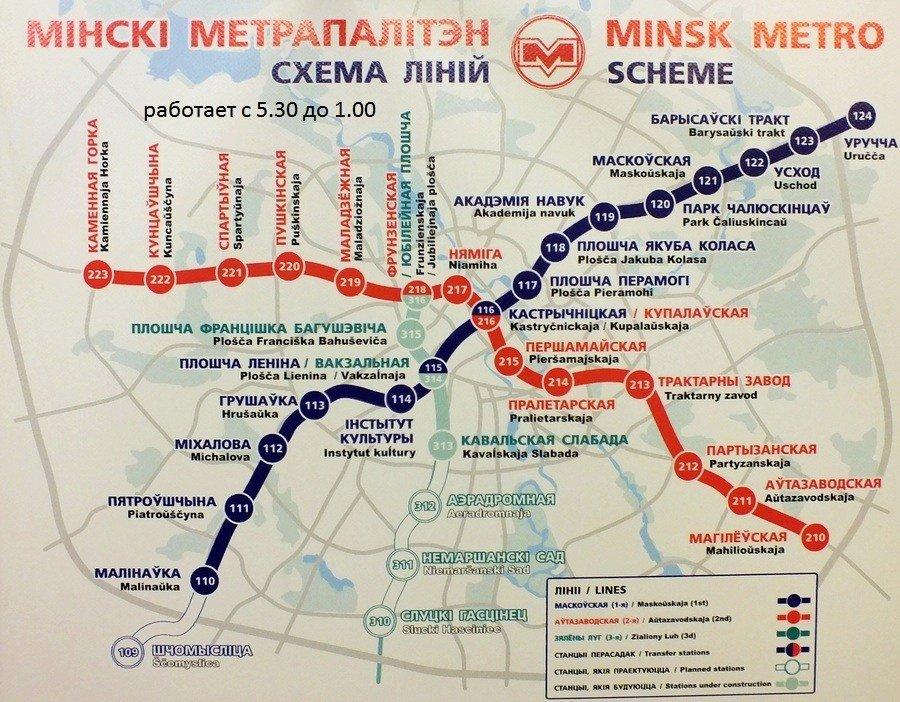 Схема проезда табаган