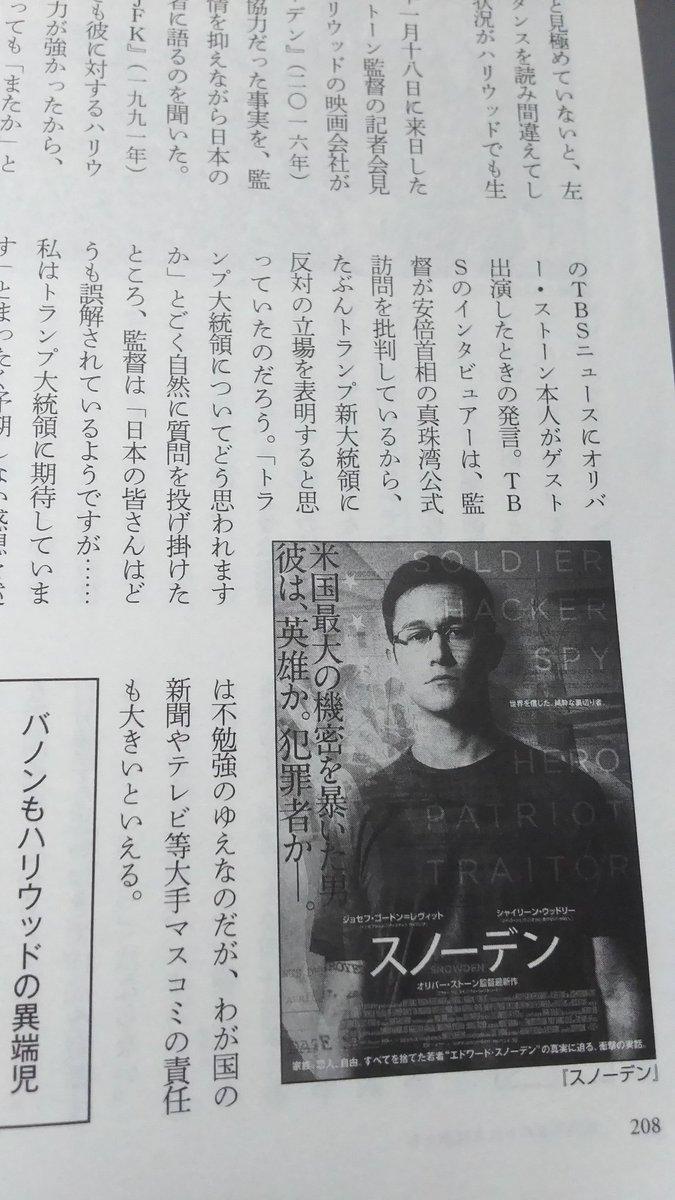 瀬戸川宗太 hashtag on Twitter