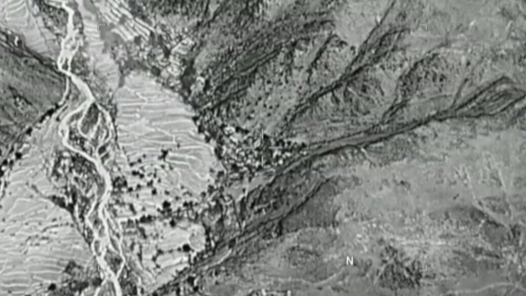 GBU-43/B airstrike video geolocated