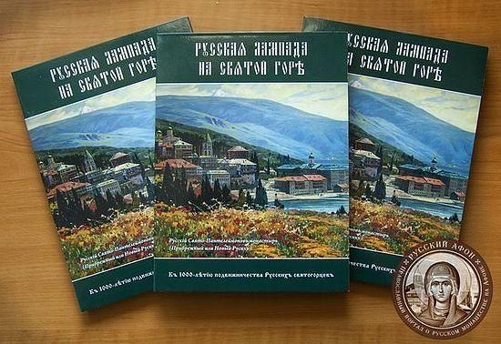 payday 2 русская версия торрент