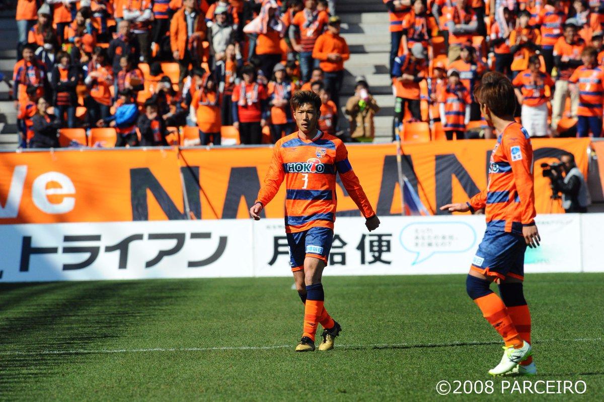 Ac長野パルセイロ 公式 V Twitter 本日は大島選手の29歳の誕生日