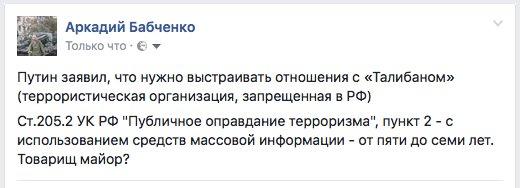Российские ПВО на учениях обманули условного противника надувными С-300 - Цензор.НЕТ 5110