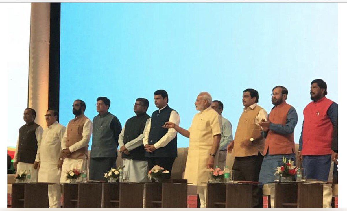 PM launches 81 cashless /less cash townships in 12 states facilitated by GNFC