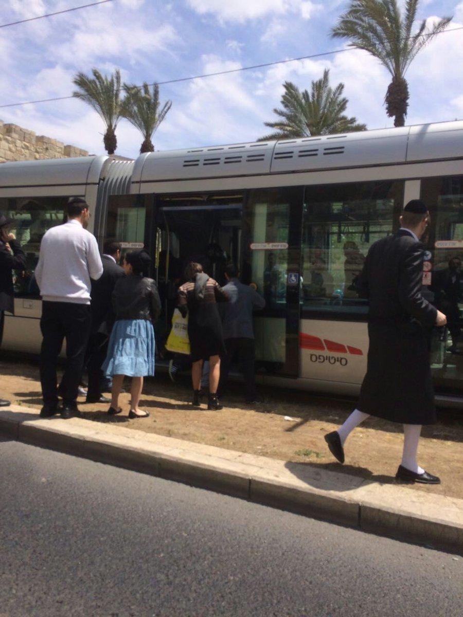 2017 Jerusalem Light Rail stabbing