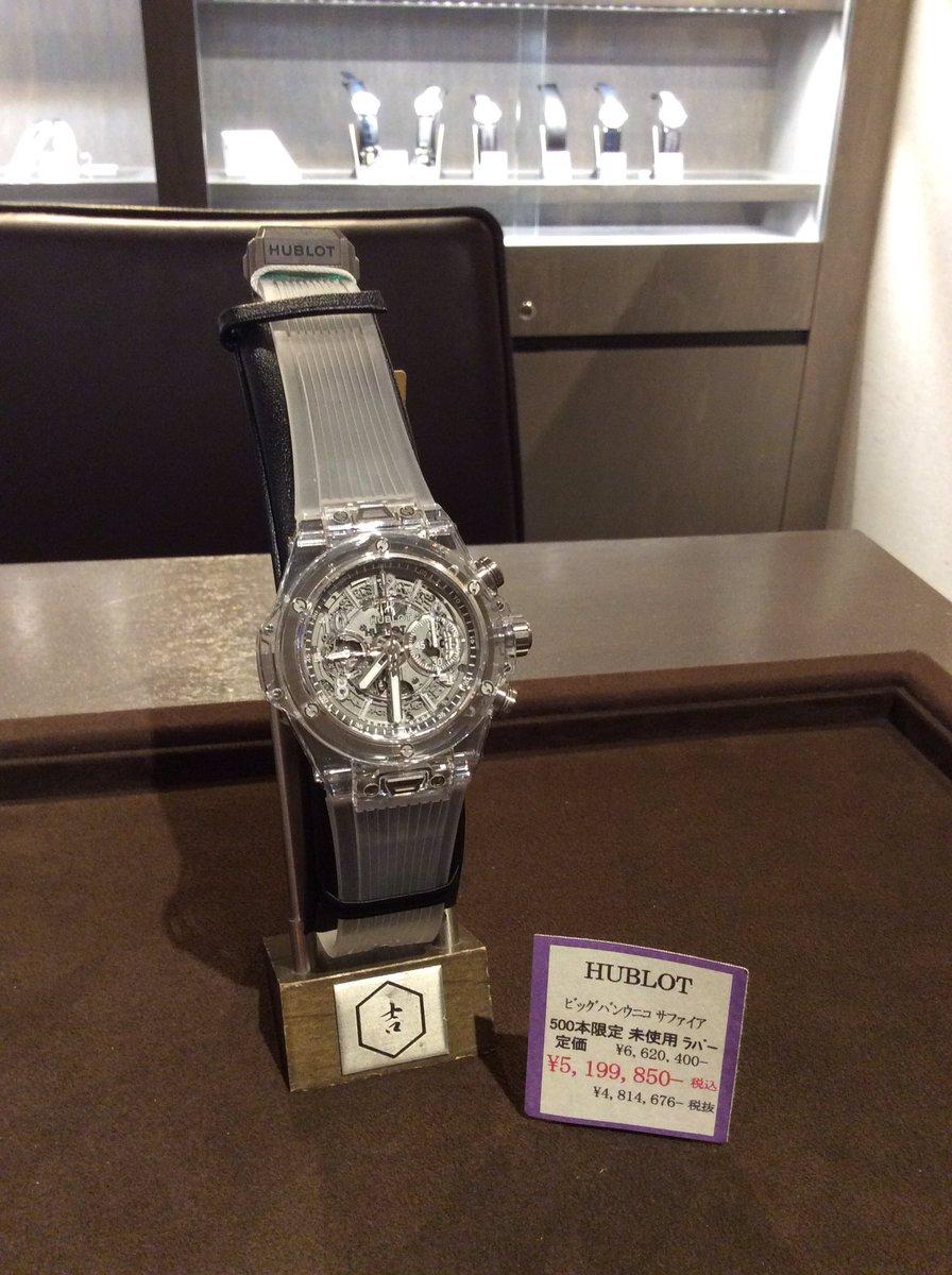 on sale 322c2 6c663 まじめなとけいや かめ吉 on Twitter: