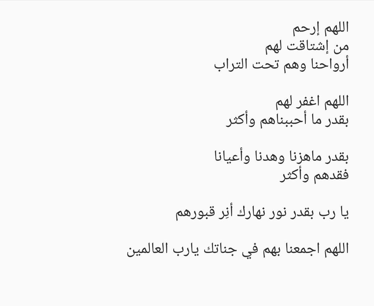 Hashtag ذكرى وفاة أبي Na Twitteru