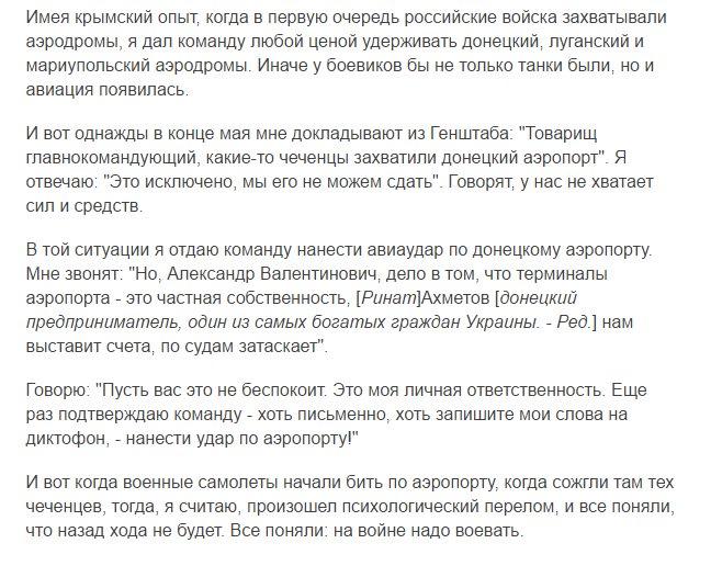 Жителям оккупированной Донетчины доставили 80 тонн гумпомощи  от Красного Креста - Цензор.НЕТ 532