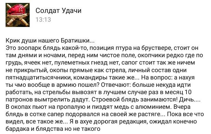 Российские командиры тайно хоронят уничтоженных боевиков и продолжают получать за них деньги, - разведка - Цензор.НЕТ 1067