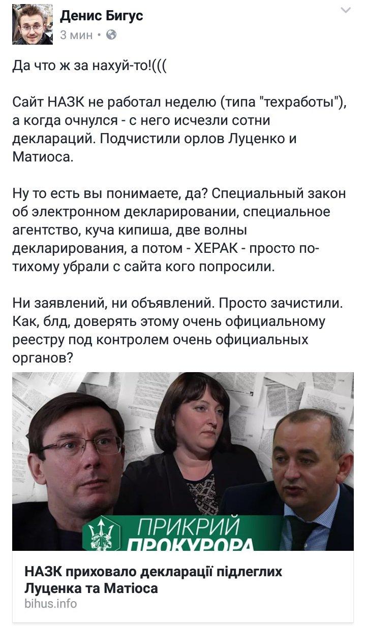 Неизвестный открыл огонь по съемочной группе около Конча-Заспы, - журналист Опанасенко - Цензор.НЕТ 3851