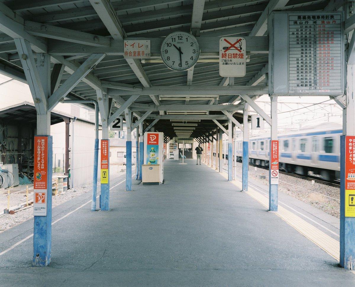 フラッシュバックカメラさんに行こうとして乗り間違えた、流鉄流山線の馬橋の駅。好きな駅でした。 #makina670 #pro400H