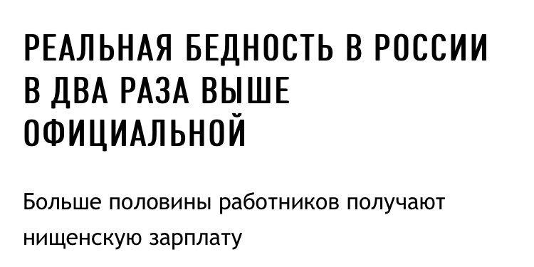 Участники акции протеста дальнобойщиков задержаны в Санкт-Петербурге - Цензор.НЕТ 8199