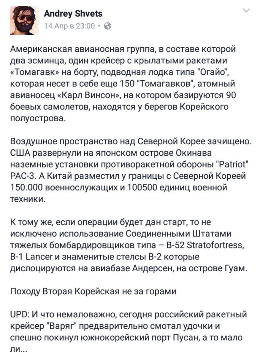 В Днепре волонтеры передали пасхи украинским военным на передовую и в госпитали - Цензор.НЕТ 8144
