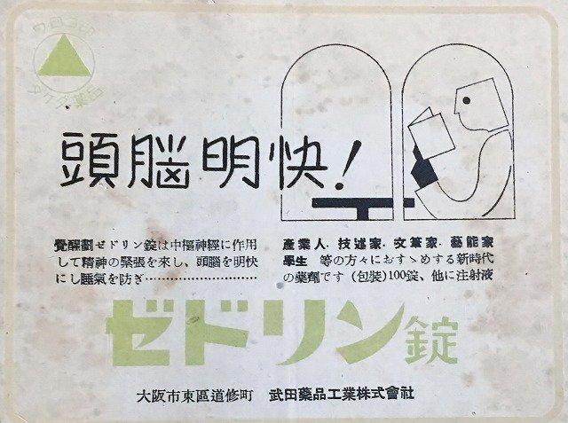 """ISOGAI 1 on Twitter: """"緑が濃く..."""
