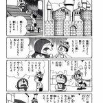 「抑止力」って言葉を凄く端的に説明している辺り、藤子先生は神。