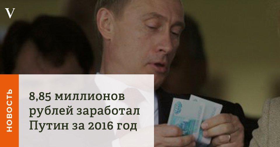Зарплата в 12 млн руб Сколько стоят деятели культуры