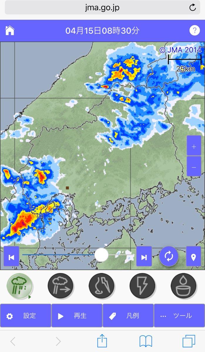 東広島市雨雲レーダー