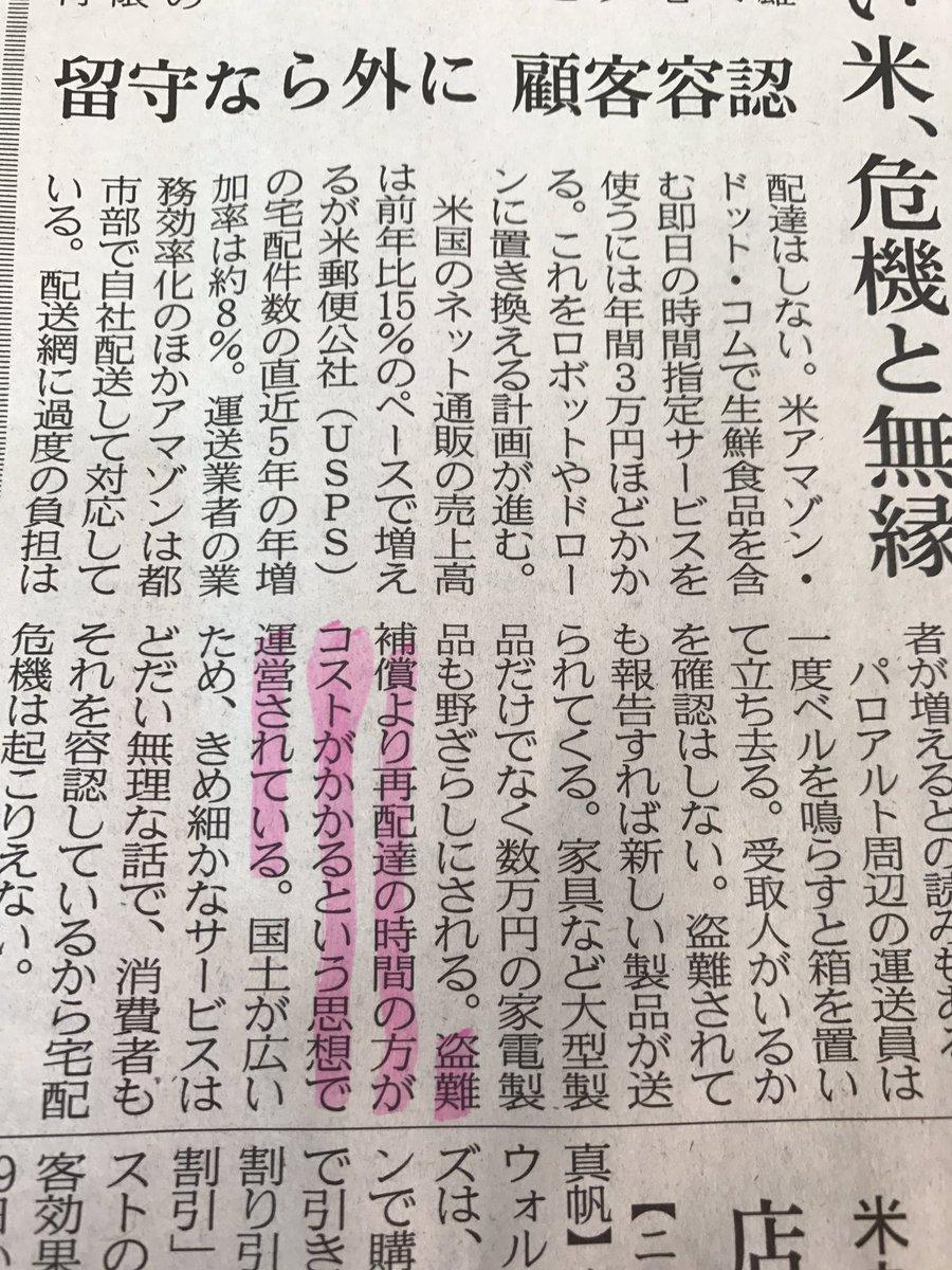 かつてはアメリカ人の雑さで片付けられてたこの辺の合理性、マジで日本人も見習わなアカンと思うわ。
