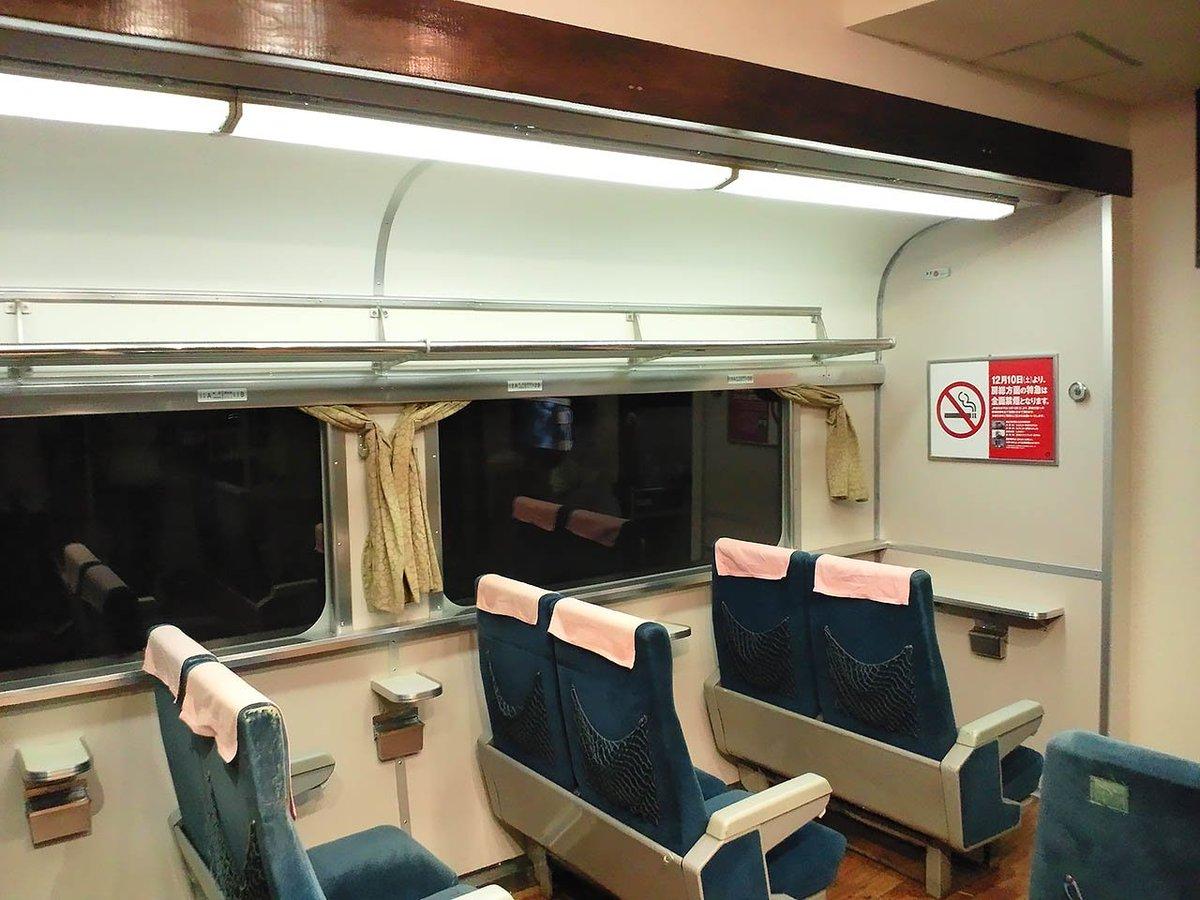 Плацкарт в японских поездах фото