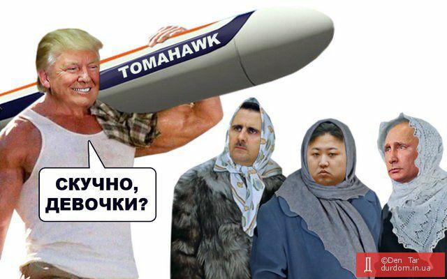 Самолет ВМС США провел разведку возле оккупированного Крыма - Цензор.НЕТ 7253