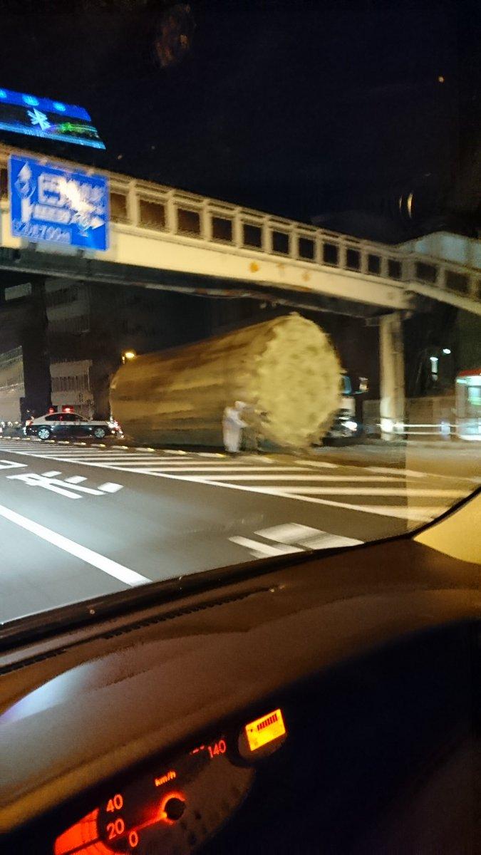 4号線下り仙台方面通行止めだよ! 大変なことになってる
