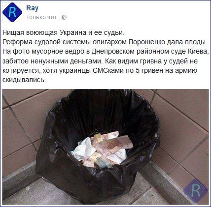 """Суд возобновил дело о банкротстве """"Укртатнафты"""" Коломойского - Цензор.НЕТ 5407"""