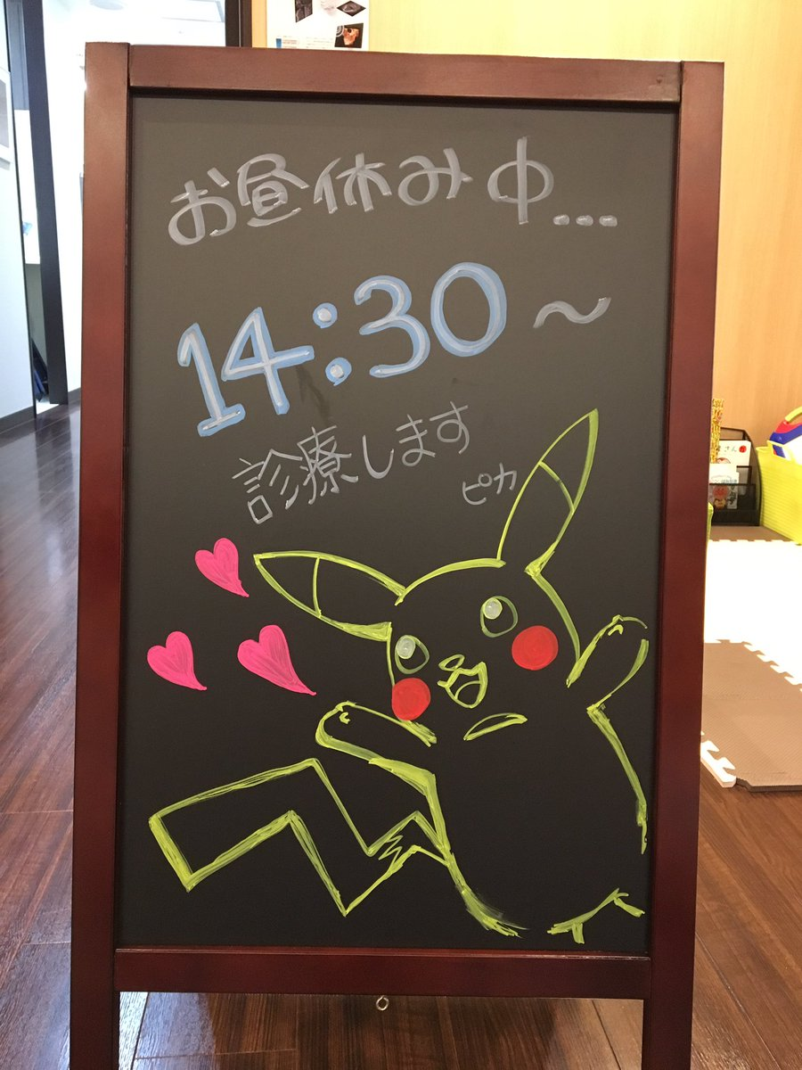 出来映え hashtag on Twitter