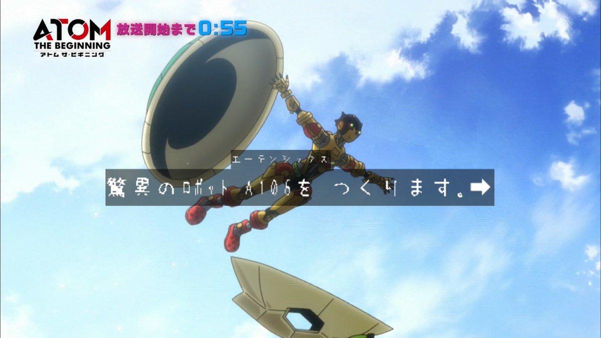 i can fly #atomtb_anime #nhk <br>http://pic.twitter.com/H7wRJIOSP1