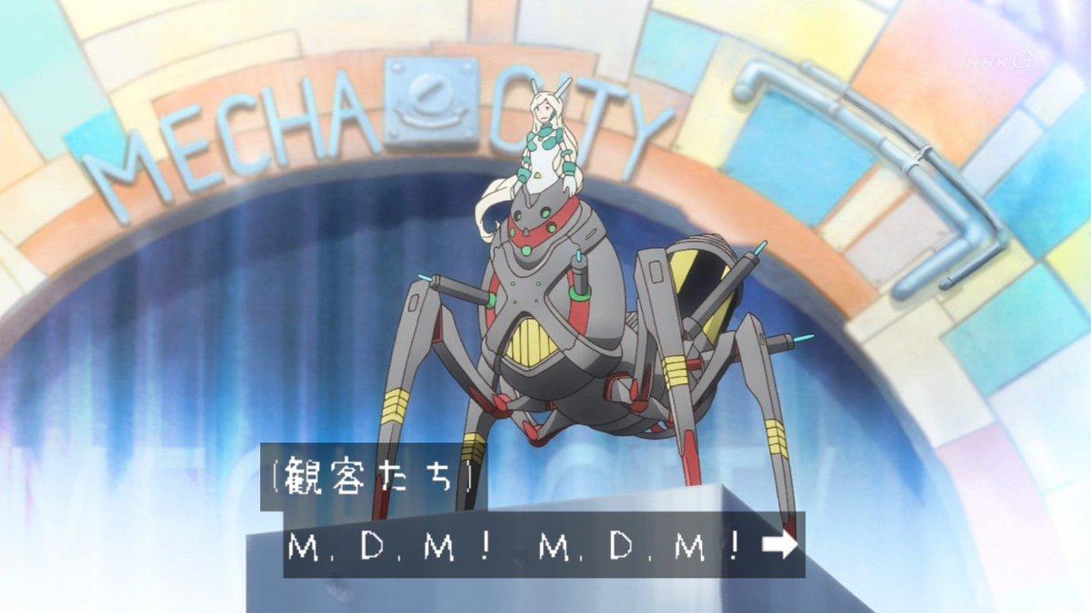 M・D・M!M・D・M! #atomtb_anime #nhk <br>http://pic.twitter.com/0As2nQo481