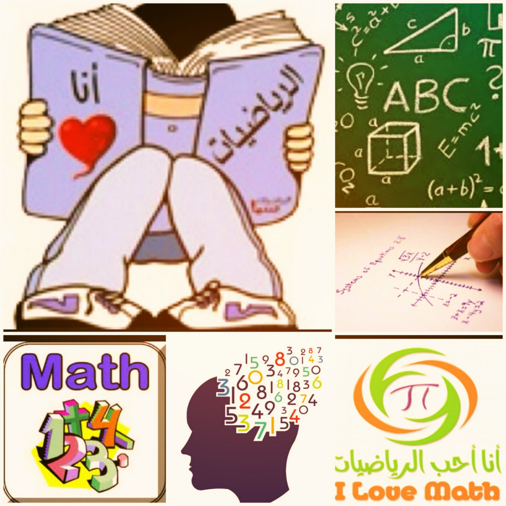 الابتدائية٣بالدرعية On Twitter نداء إلى مبدعات ب 3 إلى محبي الرياضيات من لديهافكرةابداعية في الرياضيات فلتقدمهاغدا بإذن الله لمعلمة الرياضيات نأمل المبادرة كما عهدناكم Https T Co F1rgxk3qxu