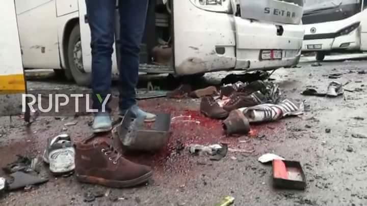 Теракт в Рашидине