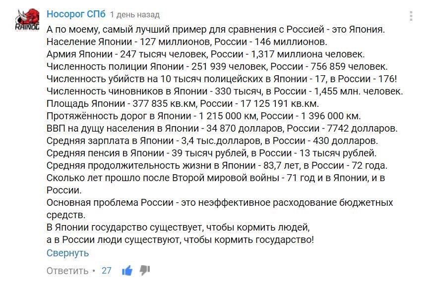 Участники акции протеста дальнобойщиков задержаны в Санкт-Петербурге - Цензор.НЕТ 543