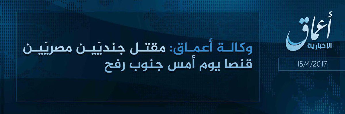 IS claims having killed 2 Egyptian soldiers, south of Rafah, yesterday.