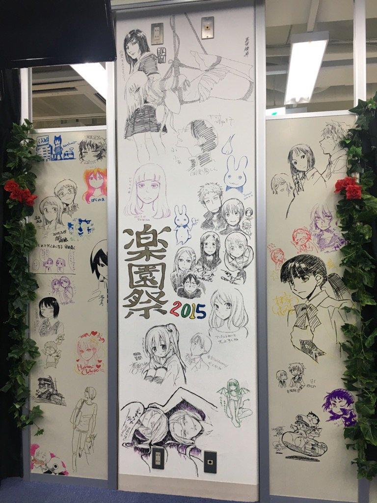 アニメイト 本チーム on Twitter...