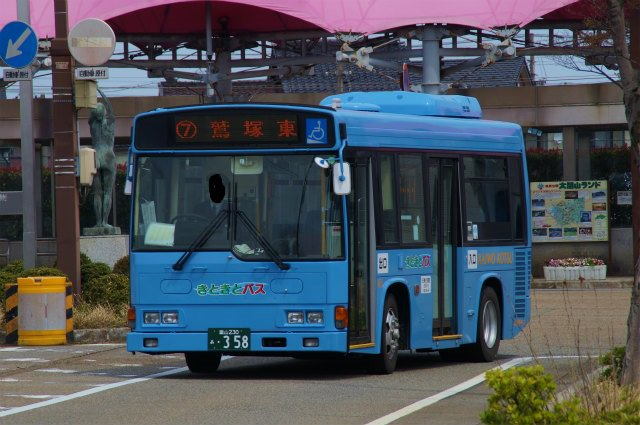 "MK640319 on Twitter: ""海王交通..."
