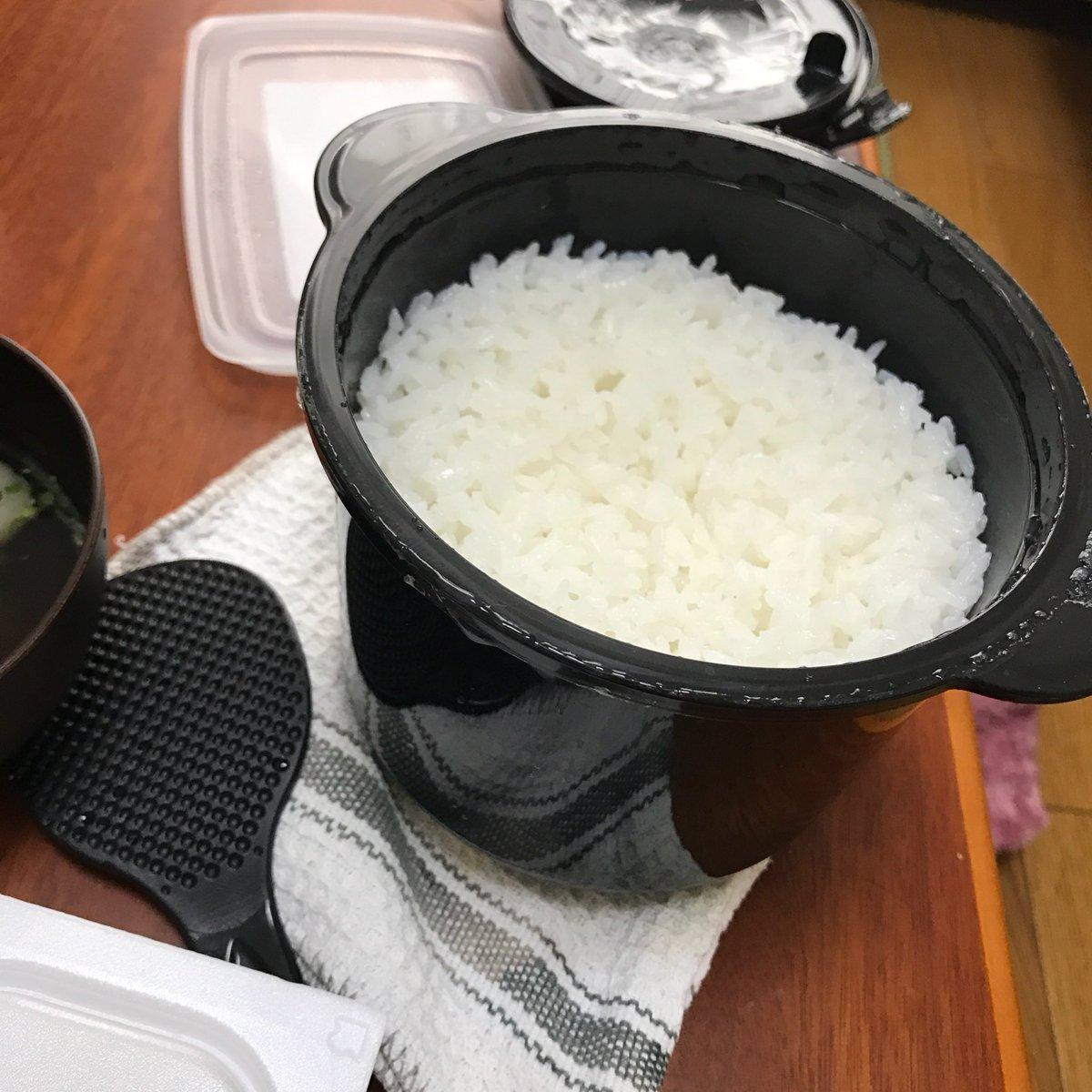 一人暮らしのみなさん…レンジ炊飯器…最高です…2合炊きなのでとても便利……蒸しパンもカレーも作れます……しゃもじと軽量カップがついて密林で800円という安さです…………