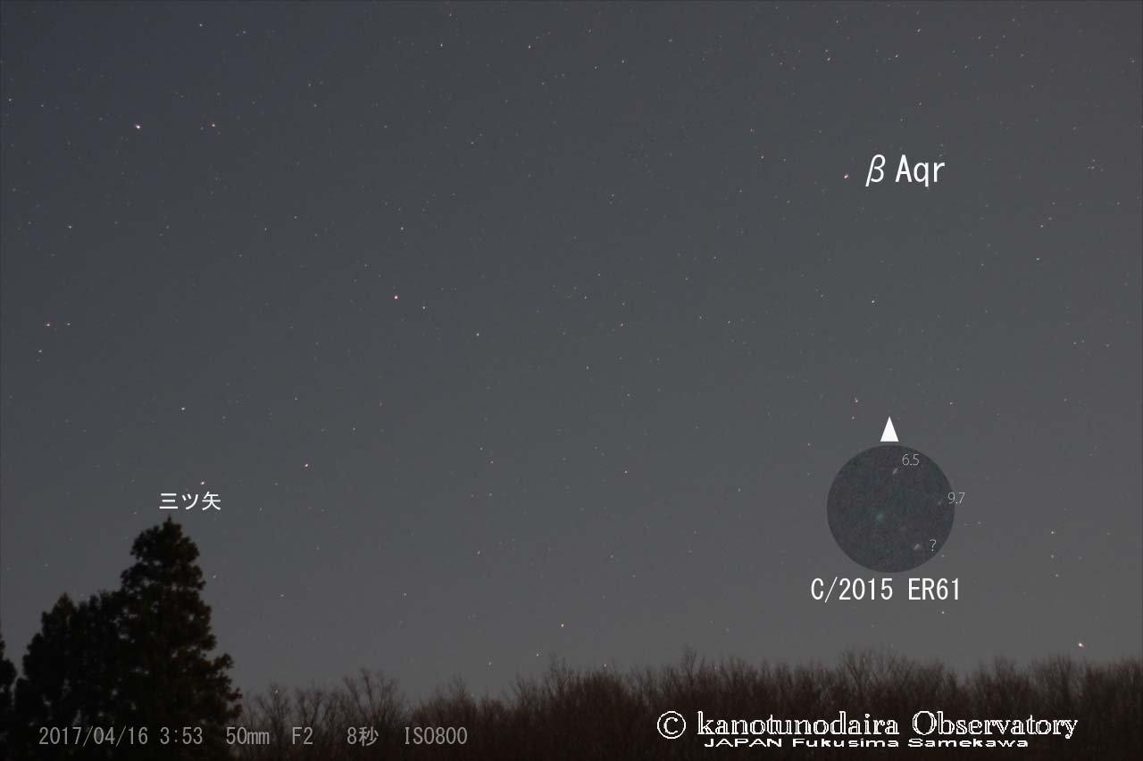 明け方の二つの彗星(C/2017 E4とC/2015 ER61)