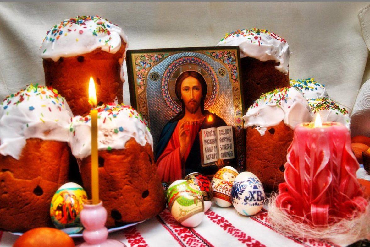 Картинки к религиозным праздникам